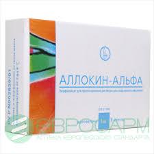 Аллокин-альфа порошок для подкожных инъекций 1 мг n3 ...
