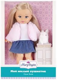 <b>Кукла Mary Poppins Элиза</b> Мой милый пушистик, зайка. 451237 ...