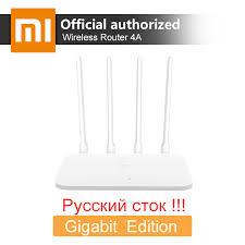 Xiaomi <b>Mi Router 4A</b> Gigabit Version 2.4GHz 5GHz WiFi 1167Mbps ...