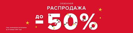 <b>CROCKID</b> | ВКонтакте
