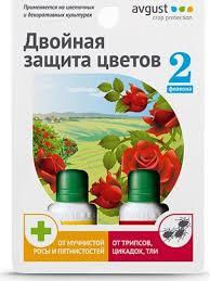 Комплекс препаратов от болезней и вредителей Avgust ...