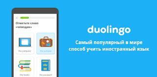Приложения в Google Play – Duolingo: Учи языки бесплатно