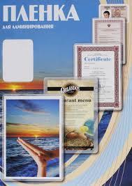 <b>Пленка Office Kit</b> PLP10603 купить в Москве, цена на Office Kit ...