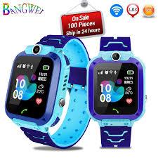 <b>LIGE</b> 2019 Waterproof LBS smart <b>watch</b> kids Watches Clock SOS ...