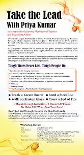 priya kumar click here