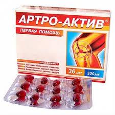 <b>Артро</b>-<b>актив</b> капсулы <b>300мг</b> №36 купить в Курске по цене 159 руб ...