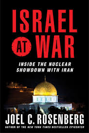 """Israel at War"" by Joel Rosenberg"