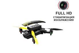 <b>Квадрокоптер</b> с камерой <b>XIRO Xplorer</b> Mini + чехол, Full HD, FPV ...