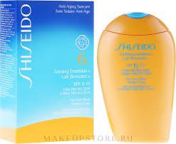 <b>Shiseido</b> Suncare Tanning Emulsion N SPF 6 - <b>Эмульсия</b> для лица ...