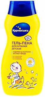 Курносики <b>гель</b>-<b>пена для купания детская</b> с экстрактом череды ...