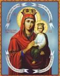 Молитвы иконе божий матери споручница грешных