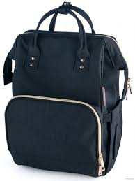 "Рюкзак для <b>мамы</b> ""<b>Lady</b> Mum"" (чёрный)"