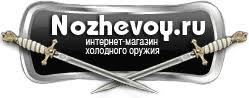<b>Складной нож Spyderco Dallara</b> 3 C82GP3 - nozhevoy.ru с ...