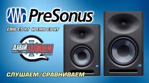 <b>Студийные мониторы PRESONUS</b> ERIS E5 XT и PRESONUS ...