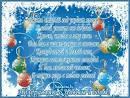 Открытки с новым годом и поздравлением скачать