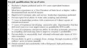 s vp job description s vp job description