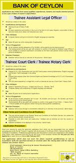 trainee assistant legal officer trainee court clerk trainee application for trainee assistant legal officer english edition