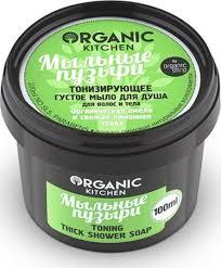 Органик Шоп Китчен мыло <b>Тонизирующее густое мыло</b> для душа ...
