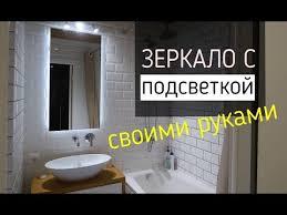 Really. All <b>Зеркало поворотное Evoform Standard</b> 40х100 см, с ...