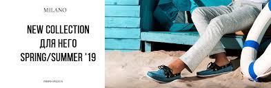 <b>MILANO</b> Интернет магазин итальянской <b>обуви</b>. Работаем по ...