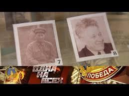"""Награды Победы: <b>медаль """"За победу над</b> Германией"""" - YouTube"""