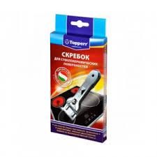 <b>Скребок Topperr 1302</b> SC1, для стеклокерамики Скребок для ...