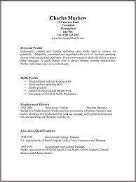 profile resume template  socialsci coresume template resume template with personal profile and employment history free easy resume template   profile resume template