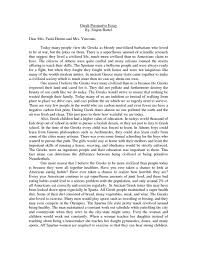 sarcastic essay persuasive examples for kids cover letter gallery of examples of humorous essays