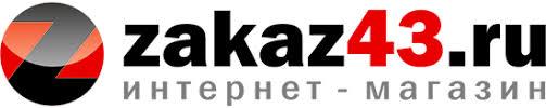 <b>Пилы торцовочные</b> - Zakaz43 интернет-магазин