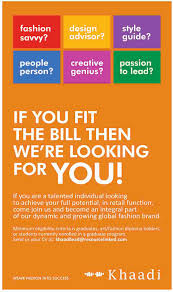 clothing jobs apply online application form khaadi clothing jobs 2016 apply online application form