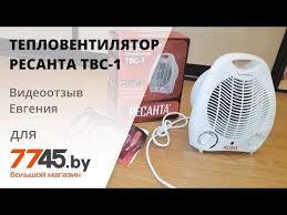 Тепловентилятор <b>FAURA FH</b>-<b>10</b> are