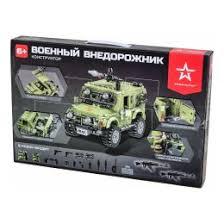 Пластиковый <b>конструктор Военный</b> внедорожник (497 деталей ...