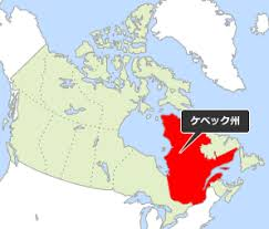 「ケベック」の画像検索結果