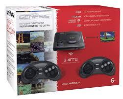 <b>Игровая приставка SEGA Retro</b> Genesis HD Ultra ConSkDn57 ...
