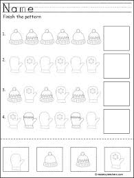 Halloween Cut And Paste Worksheets | Mreichert Kids WorksheetsCut And Paste Sequencing Worksheets · Cut And Paste Pattern Worksheets