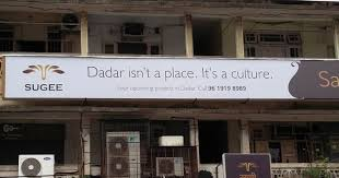 Is Dadar, Mumbai's first planned suburb, becoming <b>hipster cool</b> ...