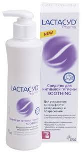 <b>Lactacyd Средство для интимной</b> гигиены Pharma Soothing, 250 мл