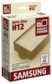 <b>Magic Power HEPA</b>-<b>фильтр MP</b>-H12SM2 — купить по выгодной ...