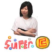 SuperC -  虛擬貨幣學習坊