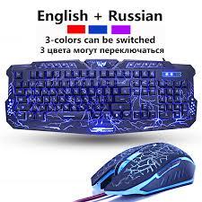 ₪M200 фиолетовый/синий/красный светодио дный дыхание ...