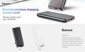 <b>Baseus</b> 10000 мАч QI <b>Беспроводное зарядное устройство</b> power ...