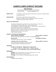 doc resume sample for part time job com best photos of job resumes examples for jobs sample job resume