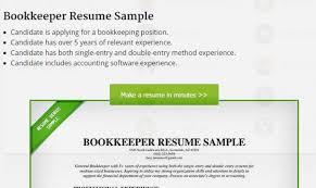 bookkeeper resume tips and samples bookkeeper resume sample 2
