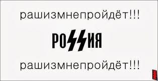 Немцов: Из-за аннексии Крыма россиян ожидают замораживания зарплат и массовые увольнения - Цензор.НЕТ 6402