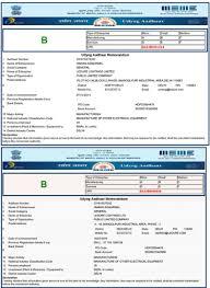 certification top manufacturer led lights in bis page 2