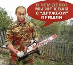 Путин старается заново разжечь менталитет холодной войны, - Белый дом - Цензор.НЕТ 679