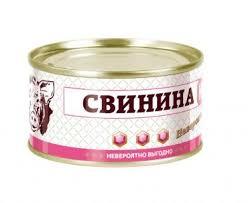 <b>Свинина тушеная</b> гост ОВА <b>HD</b>, 338 гр., жестяная банка купить ...