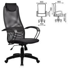 Товар категории «<b>Кресла</b> для руководителей» – купить по ...