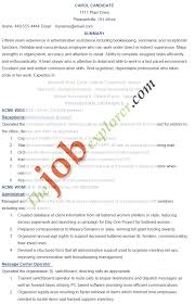 sample administrative assistant resume template administrative sample administrative assistant resume template administrative assistant resume skills profile administrative assistant sample resume no experience