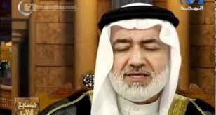 أبو أيوب الجزائري